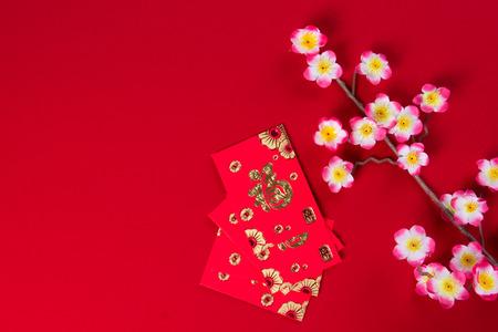 Chinois nouvelles décorations année haut en bas vue avec copyspace Banque d'images - 35160358