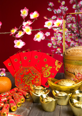 gong xi fa cai: chinese new year decorations ,chinese character symbolizes gong xi fa cai without copyright infringement