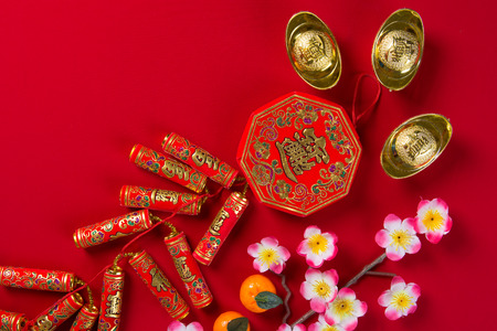 top year: chinese new year decorations top down view with copyspace