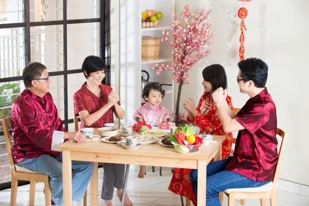 reunion dinner: Chinese new year reunion dinner