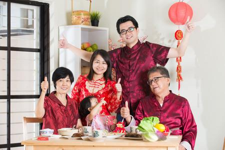 中国の旧正月の再会ディナー、 写真素材