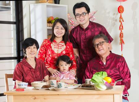Chinese new year reunion dinner,  Archivio Fotografico