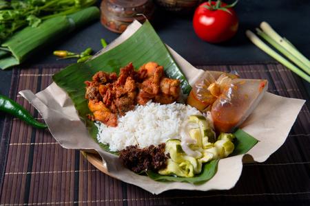 Nasi lemak ayam berempah ,traditional malay dish