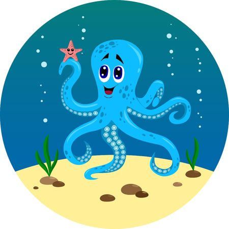 the underwater world of the octopus and fish vector Çizim