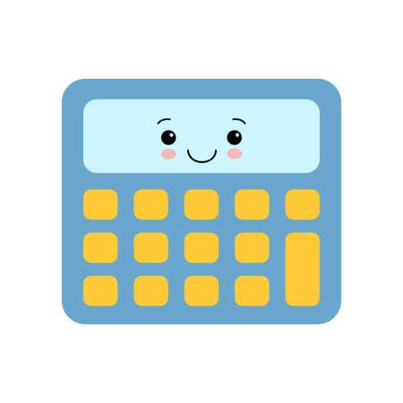 Cute calculator kawaii character isolated icon vector illustration design 向量圖像