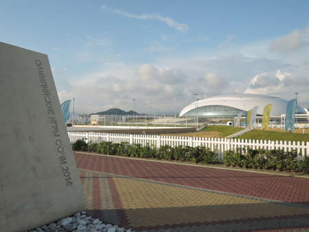 Russia, Sochi - june,2016 : Bolshoy Ice Dome - it is a multi-purpose 12,000-seat indoor arena located in Olympic Park for host hockey competitions.