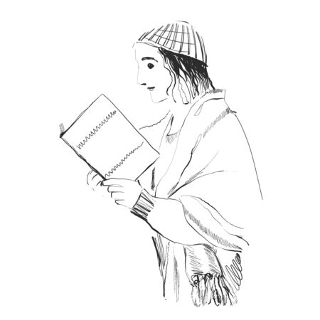 Woman reads a book. Girl in plaid and hat. Sketch Illustration