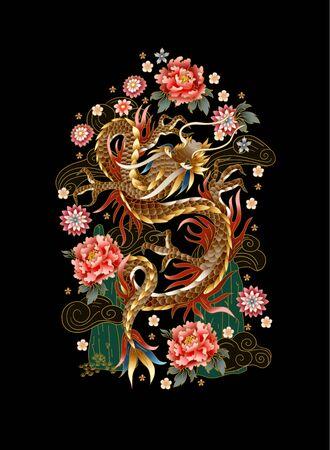 Chinese traditional dragon, peonies and sakura. vector. Illustration
