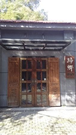 Hanyang shop door