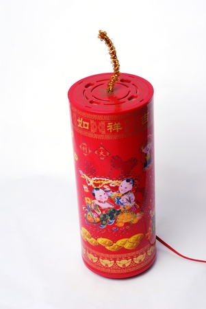 traditional festivals: Traditional festivals and auspicious occasion of the discharge of firecrackers, Stock Photo