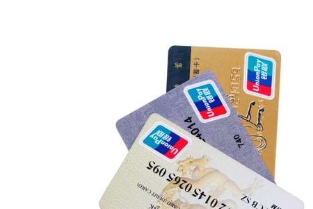 cardkey: Bank cards isolated on a white background