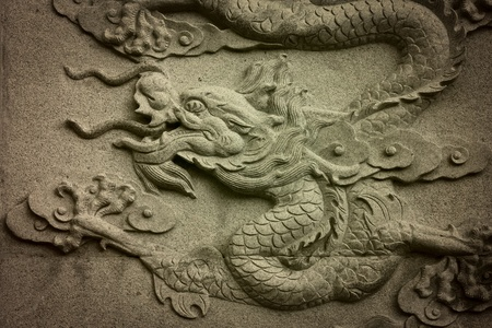 The Chinese dragon carved in stone photo