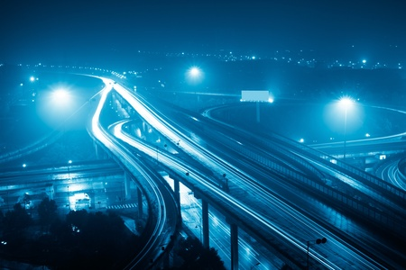 A road junction at evening in changsha ,china photo