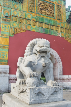 The Palace Museum in the Forbidden City, China Stock Photo - 14563861