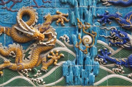 The Nine-Dragon Wall (Jiulongbi) at Beihai park, Beijing, China. The wall was built in 1756 CE Stock Photo