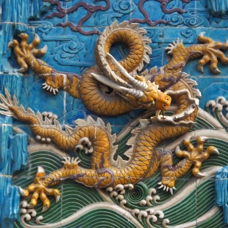 dragonet: The Nine-Dragon Wall (Jiulongbi) at Beihai park, Beijing, China. The wall was built in 1756 CE Stock Photo
