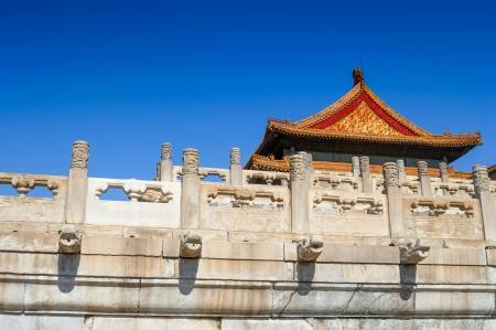 The Forbidden City in beijing Stock Photo - 14720340