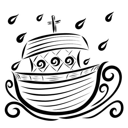 Eine schwimmende Bibellade mit einem Kreuz auf dem Dach