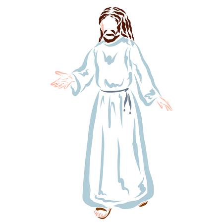 Jesus is a good teacher and helper Stock Photo