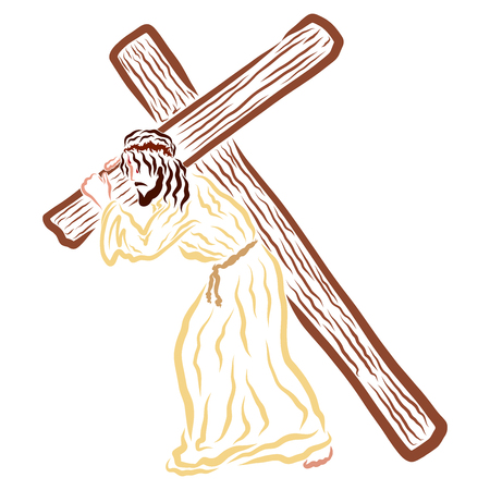 Lord Jesus carrying the cross to Calvary