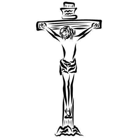 Savior Jesus crucified on the cross, sacrifice for the people