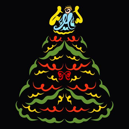 Lush Christmas tree with angel on top