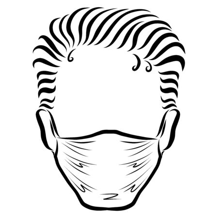 head of a young man in a medical mask