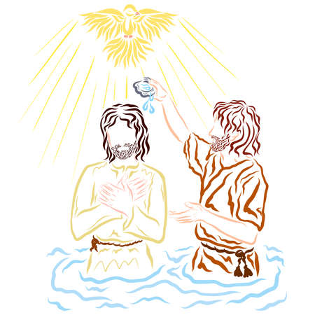 John the Baptist baptizes the Savior, dove and light Banque d'images