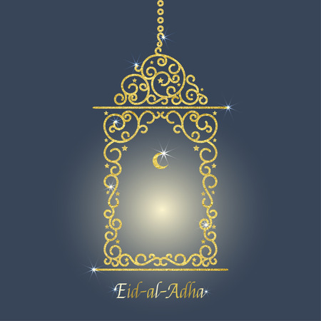 Vector illustration of glowing golden lantern. Isolated on blue background. Eid al adha mubarak islamic celebration card.