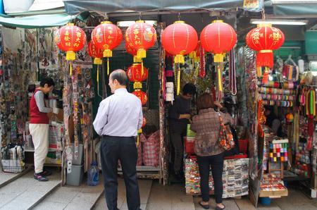 Hong Kong lady s market