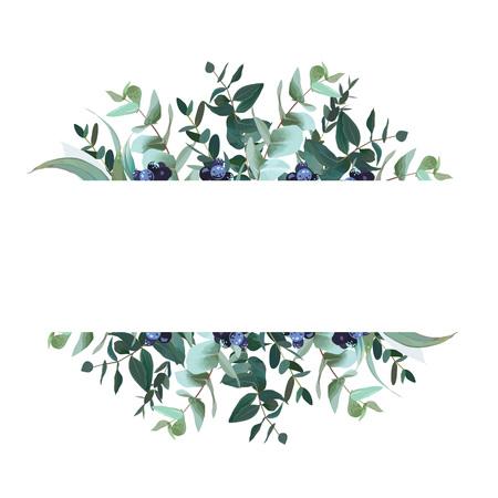 水平植物ベクトルデザインバナー