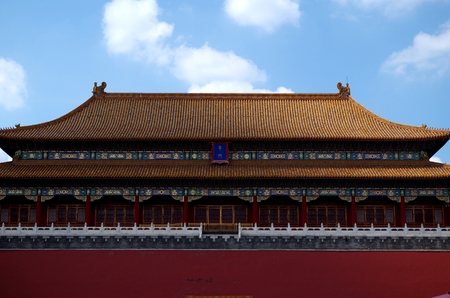 the meridian: The Imperial Palace in Beijing the Meridian Gate Editorial