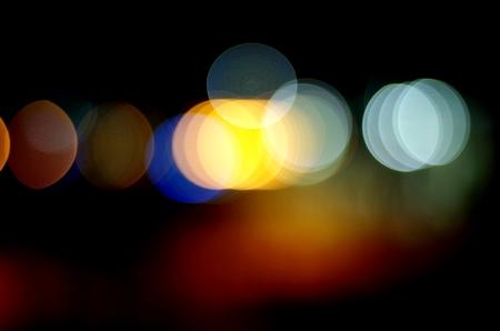 spot: Spot lights at night