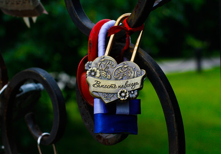 translated: Love lock (translated from the Russian Together forever)