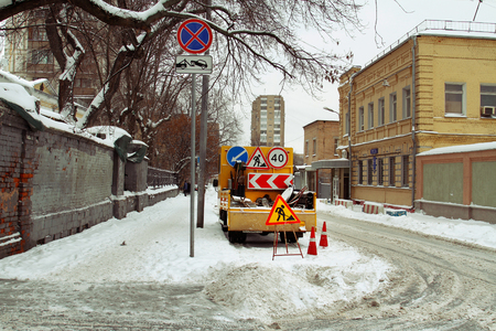 road works: MOSCOW, RUSSIA - JANUARY 19, 2016: Road works Editorial