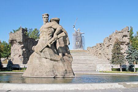 Volgograd, Russia - October 02, 2019: Monument Sajtókép