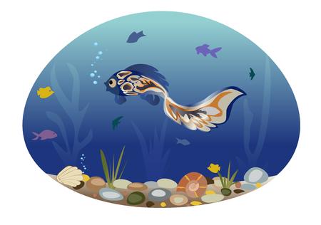 Blue fish swims among seaweed and small fish.
