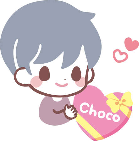 Illustration material of boy with heart-shaped chocolate