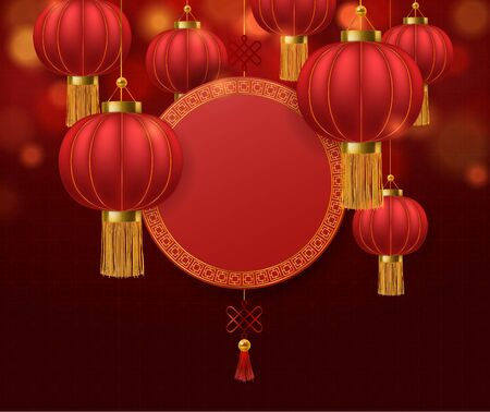 Chinese lanterns. Japanese asian 2020 rat new year red lamps festival 3d chinatown traditional realistic festive vector asia symbol decorative paper background