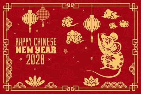 Chinese new year. 2020 red concept with golden rat, traditional orient patterns. Zodiacal mouse calendar symbol vector background with flower asian border Иллюстрация