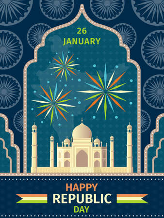 India republic day. National holiday constitution adoption card with Taj Mahal palace, historical monument landmark building. Patriotic national festival greeting invitation and postcard vector poster 向量圖像