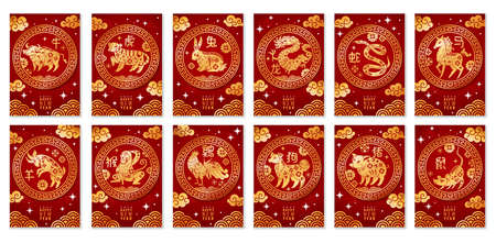Chinese zodiac signs. Astrological year symbols, asian traditional animals horoscope characters, animal silhouettes with gold flowers, ornaments and clouds. Vector celebration cards or posters set