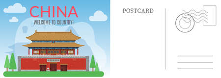 Welcome to China postcard. Chinese card with imperial palace historical traditional buildings in cartoon flat style, asian letter template with text vector holiday invitation and greeting illustration Ilustração