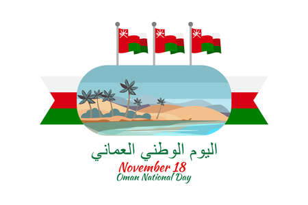 Translation: National day of Oman. November 18, Vector Illustration. Suitable for greeting card, poster and banner