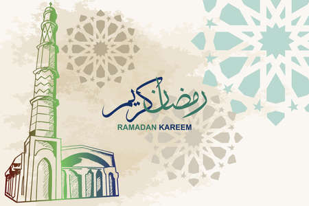 Translation: Ramadan Kareem islamic design with arabic pattern vector illustration. Suitable for greeting card, poster and banner