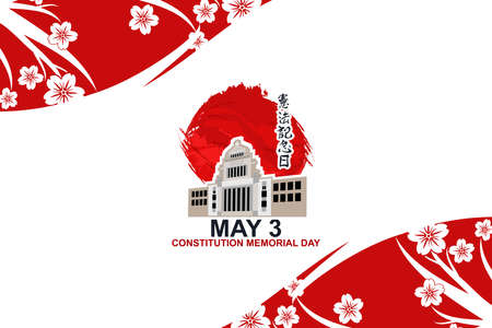 Translation: Constitution Memorial Day. May 3, Constitution Memorial Day of japan vector illustration. Suitable for greeting card, poster and banner 版權商用圖片 - 168040971