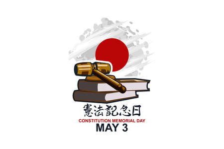 Translation: Constitution Memorial Day. May 3, Constitution Memorial Day of japan vector illustration. Suitable for greeting card, poster and banner 向量圖像