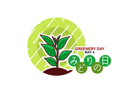 Translation: Greenery Day. May 4, Greenery Day vector illustration. Suitable for greeting card, poster and banner