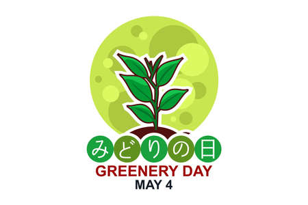 Translation: Greenery Day. May 4, Greenery Day vector illustration. Suitable for greeting card, poster and banner 版權商用圖片 - 168040934