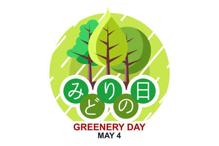 Translation: Greenery Day. May 4, Greenery Day vector illustration. Suitable for greeting card, poster and banner 版權商用圖片 - 168040868